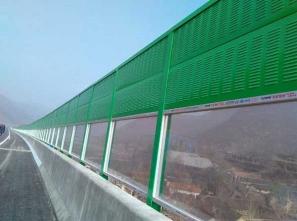 高速公路声屏障生产厂家